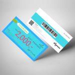 coupon_0006