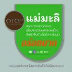 sticker_0006