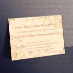 wedding_002x