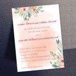 wedding_005x